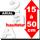 Lettrage ARIAL de 15 à 50 cm