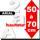 Lettrage ARIAL de 50 à 70 cm