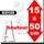 Lettrage BERNARD de 15 à 50 cm